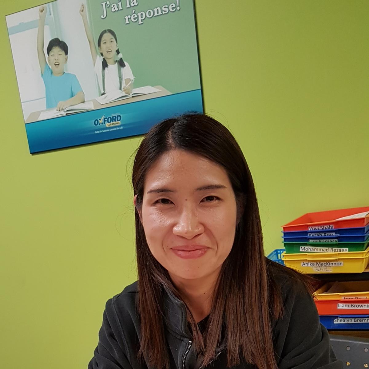 Ying Ying Yang