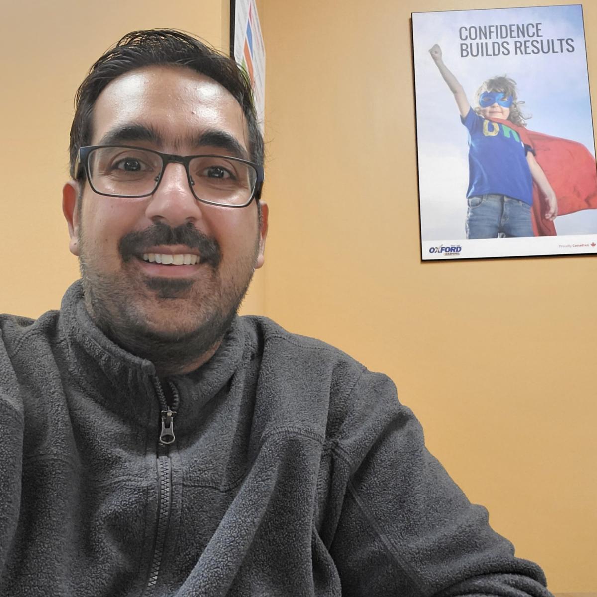 Nadeem Shivji
